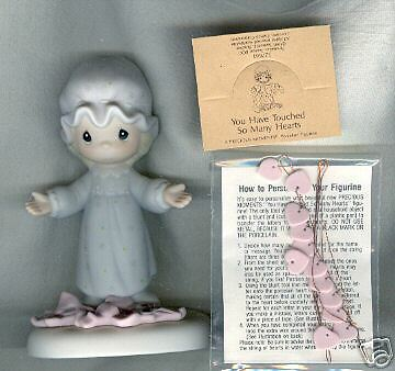 Precious Moments Figurine 527661 You Touched Heart Butt