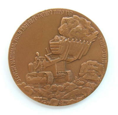 Jewish National Fund Jubilee 1971 Leviticus Medal *