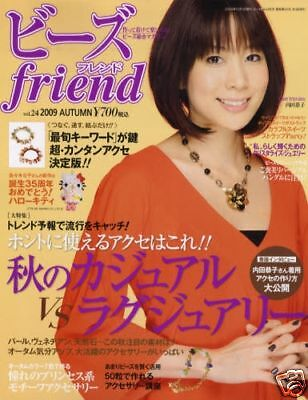 BEADS FRIEND VOL 23 - Japanese Bead Pattern Book