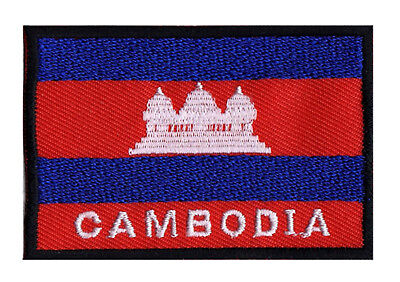 Patch écusson transfert patche drapeau Khmer CAMBODGE 70 x 45 mm à coudre