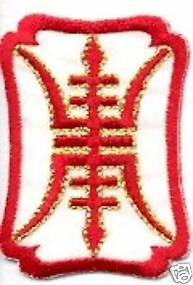 Ancient Chinese Long Life Embroidery Applique Patch