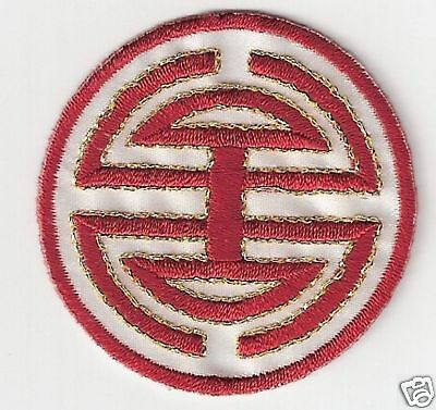 Ancient Chinese Long Life Embroidery Patch
