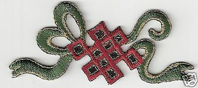 Oriental Chinese Bow Symbol Embroidery Applique Patch