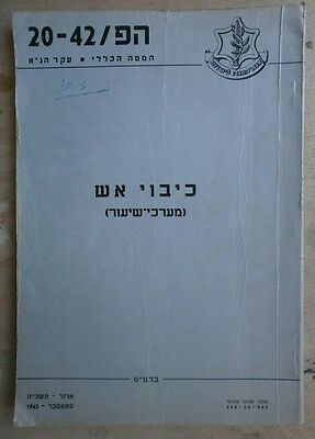 Israel Army Firefighting Instruction Book 1964