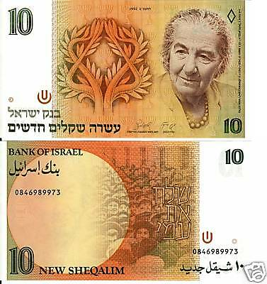 Israel 10 New Sheqalim   P-53c  Uncirculated