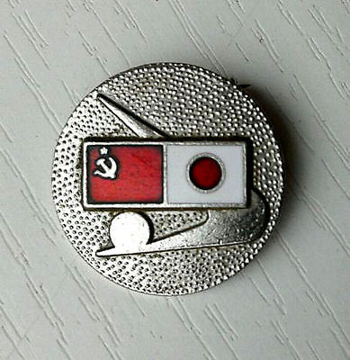 1973 sports Japanese pin badge with USSR / JAPAN Soviet flags