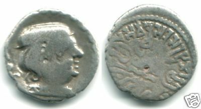 Silver drachm of VISVASENA (292-304AD), Western Satraps in India