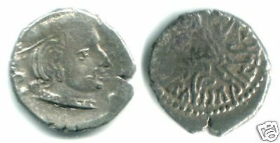 Indo-Sakas in Western India, silver drachm, Rudrasena II (255-278 AD)