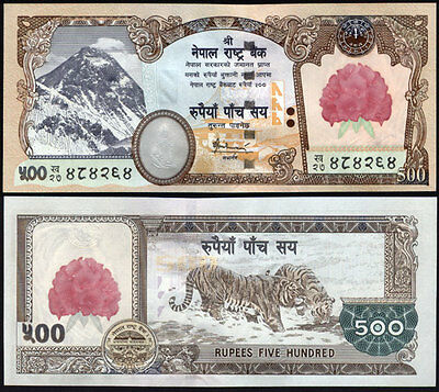 NEPAL- 2007 NEW Rs 500 EVEREST n FLOWER  BANKNOTE UNC
