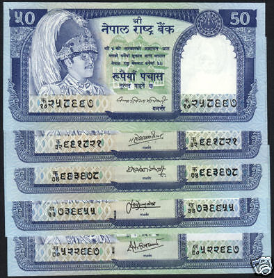 NEPAL KING BIRENDRA 5 pieces Rupees 50 Pick 33, Signature 10 to 14 UNC