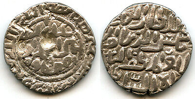 Silver tanka of Shams Al-Din Ilyas 1342-1357 AD, Bengal, India