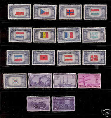 US 1944 commemorative year set MNH over run countries