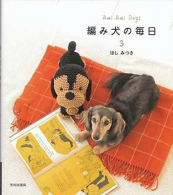 AMIGURUMI DOGS VOL 3 - Japanese Craft Book