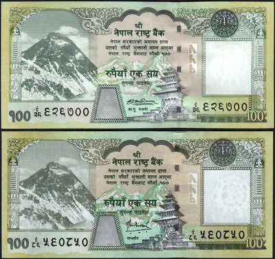 NEPAL Rs 100 EVEREST BANKNOTES w/SIGNATURE 16 & 17 = 2 pc, Pick 64a and 64b. UNC