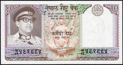 NEPAL 1974 KING IN MILITARY DRESS Rs10,P#24,sign11 UNC