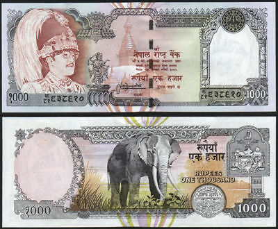 NEPAL BANKNOTE Rs 1000 w/KING's PORTRAIT watermark P-44a,Sign 13, 2nd issue, UNC