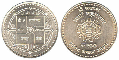 NEPAL 2002 CHAMBER OF COMMERCE Rs200 SILVER COIN SCARCE UNC