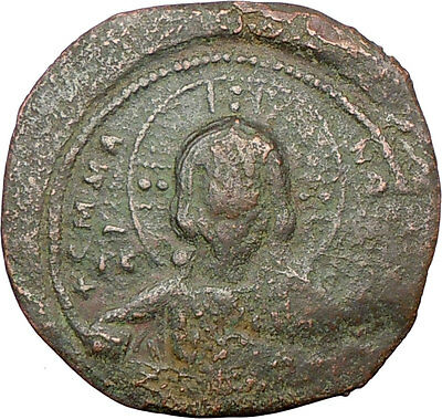 JESUS CHRIST Class A2 Anonymous Ancient 1028AD Byzantine Follis Coin   i19204