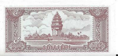 A Crisp Unc. 10 Riels Note from Cambodia Dating 1979