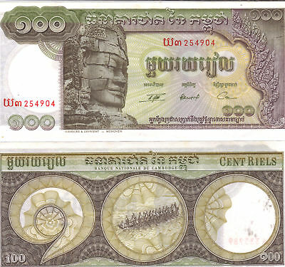 A Crisp Unc. 1957-75 Issue 100 Riels Note from Cambodia