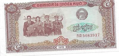 A Crisp Unc. 1973 Issue 100 Riels Note from Cambodia
