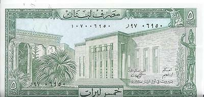 A Crisp Unc. 5 Livres Note from Lebanon Dating 1986