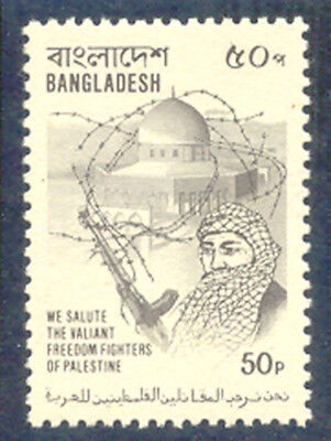 Bangladesh. Unissued 1980 Palestinian Freedom Fighters issue. Unmounted mint.
