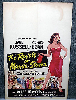 HAWAII original BAD GIRL 1956 movie poster JANE RUSSELL/REVOLT OF MAMIE STOVER