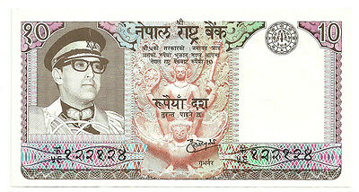 NEPAL 1974 KING in MILITARY Uniform Rs 10, P - 24a, sign 9 UNC