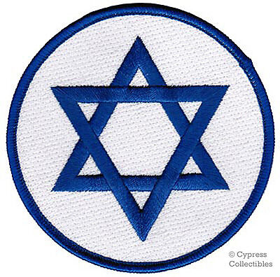 STAR of DAVID embroidered PATCH JEWISH ISRAEL JUDAICA iron-on ISRAEL SYMBOL new