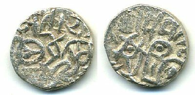 Nice silver drachm of Madana Palla Deva (ca.1145-1167), Rajas of Delhi, India