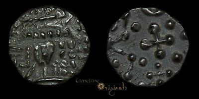 Scarce Anglo - Saxon Series D Type 2C English Imitation Sceat Coin 019550