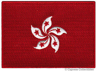 HONG KONG FLAG embroidered iron-on PATCH CHINESE EMBLEM CHINA
