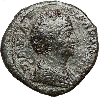 FAUSTINA I Sestertius HUGE Ancient ROMAN Coin Eternity Forever Ouroboros i24344