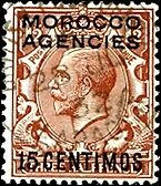 Great Britain Morocco Agencies Stamp Scott # 60 Used