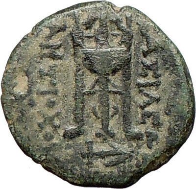 Antiochus I Soter  Seleucid Kingdom Ancient Greek Coin APOLLO Tripod  i27660