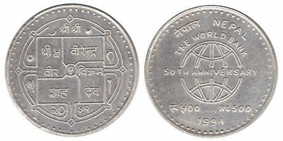 NEPAL Rs 500 Scarce 50th anniver of THE WORLD BANK Commemorative SILVER COIN UNC