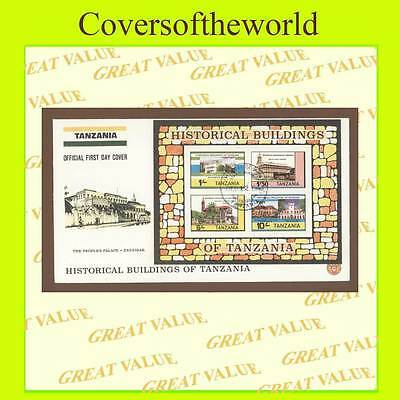 Tanzania 1983 Historical Buildinmgs miniature sheet on First Day Cover