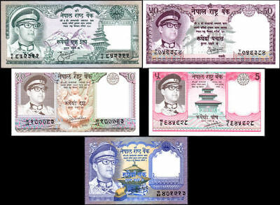 NEPAL1974 KING in Military Dress Rs 1,5,10,50,100 P #22-26 SET OF 5 Banknote UNC