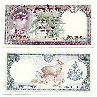 NEPAL 1977 Rs 50 1st Banknote, King in Military Dress P -25, Sign #9 UNC nbn005