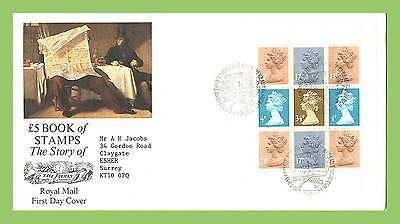G.B. 1985 The Times booklet pane on Royal Mail First Day Cover, Bureau, Typed