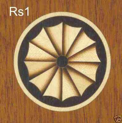 "Round Sunburst Veneer Inlay Marquetry #RS1 3"" or 2"", Black or Mahogany"