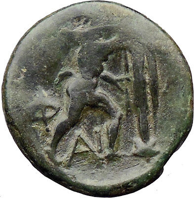 Antigonos II Gonatas Macedon  Ancient Greek Coin Nude PAN Panic Athena i30529