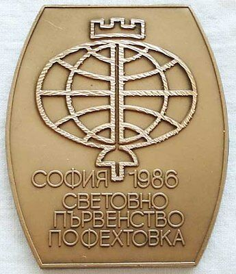 Bulgaria medal plaque participation World Championship in Fencing Sofia 1986