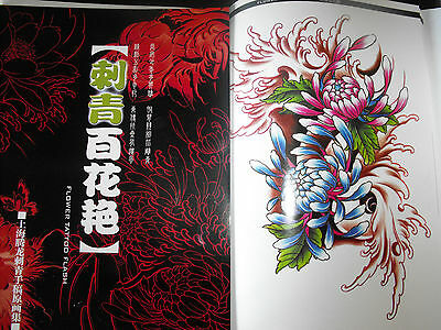 jap tattoo design flash books koi dragons skulls outhers 8 books to choose from