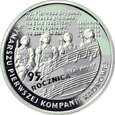 March 2009 Coin of Poland 2zl 95th Anv.First Cadre Com