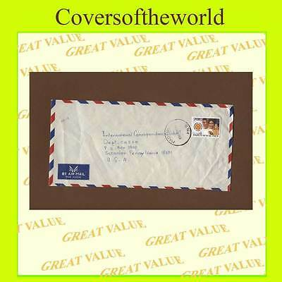 Papua New Guinea 1990 70t National Census stamp on airmail Madang to USA cover
