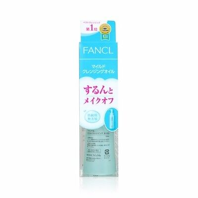 Japan Fancl  3424-03 Mild Cleansing Oil Makeup Remover Skincare 120ml
