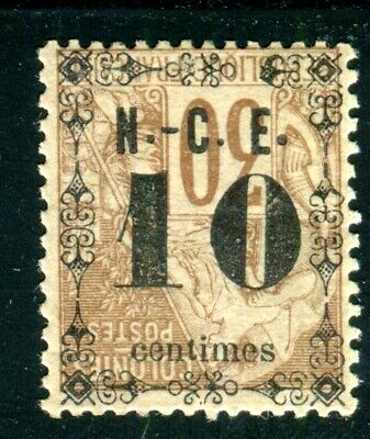 NOUVELLE CALEDONIE 1891 Yvert 12a * 25€(F1094