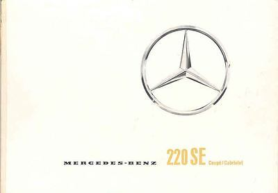 1965 Mercedes Benz 220SE Coupe Cabriolet Brochure French wo5621-7ONLYO